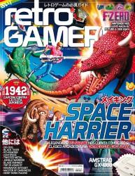 Portada Retro Gamer 13