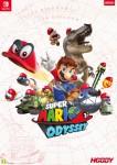 Poster Super Mario Odyssey en Hobby Consolas nº 316