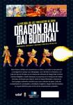 Dragon Ball Dai Budokai. OFERTA PREPUBLICACIÓN